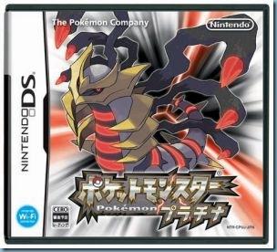 pokemon-platinum-1